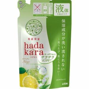 ライオン ハダカラBS保湿+サラサラグリーンフルーティ詰替 ハダカラ