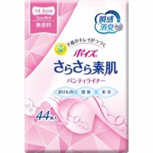 日本製紙クレシア ポイズ さらさら吸収 パンティライナー 肌ケア仕立て 44枚入 無香料 【日用消耗品】