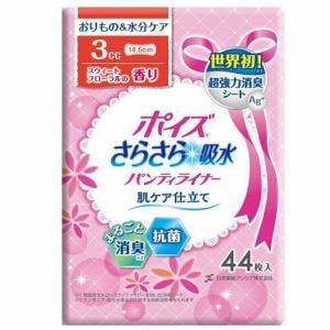 日本製紙クレシア ポイズ さらさら吸収 パンティライナー スウィートフローラルの香り 44枚入 【日用消耗品】