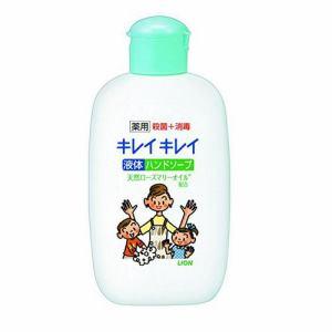 ライオン キレイキレイ 液体ハンドソープ 120ml【日用消耗品】