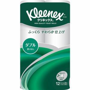 日本製紙クレシア トイレットペーパー クリネックス ダブル 12ロール【日用消耗品】