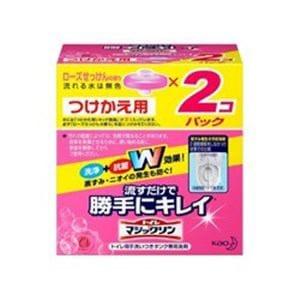 花王 【トイレマジックリン】 流すだけで勝手にキレイ ローズせっけんの香り つけかえ用 80g×2個入トイレ用洗剤