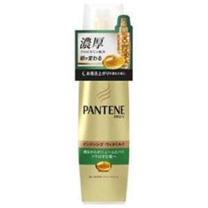 P&G 【PANTENE(パンテーン)】インテンシブヴィタミルク ボリュームのない髪用 100ml