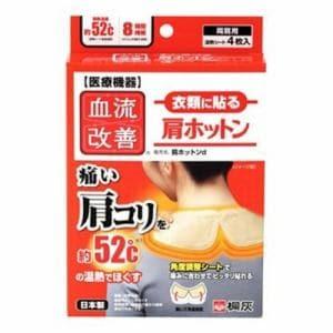 桐灰化学 血流改善肩ホットン4P  血流改善