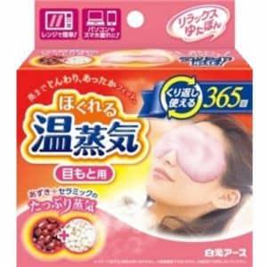 白元アース リラックスゆたぽん 目もと用 ほぐれる温蒸気  リラックスゆたぽん