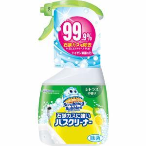 ジョンソン ScrubbingBubbles(スクラビングバブル) 石鹸カスに強いバスクリーナー シトラスの香り 本体 (400ml) お風呂用洗剤