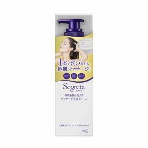 セグレタ 地肌も髪も洗えるマッサージ美容クリーム 本体 360ml 花王 セグアラエルMBCホン360