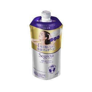 セグレタ 地肌も髪も洗えるマッサージ美容クリーム つめかえ用 285ml 花王 セグアラエルMBCカエ285