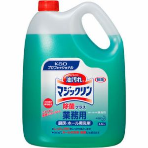 花王プロシリーズ マジックリン 除菌プラス 業務用 4.5L