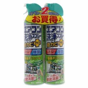 アース製薬 エアコン洗浄スプレー防カビプラス フレッシュフォレストの香り 420ml 2本パック