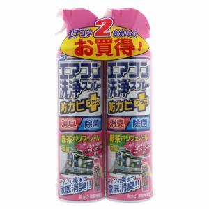 アース製薬 アース エアコン洗浄スプレー 防カビプラス エアリーフローラルの香り 420ml×2