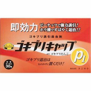 タニサケ ゴキブリキャップP1 30コ入