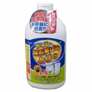ラグロン トイレ尿石黄ばみ取りG 750ml