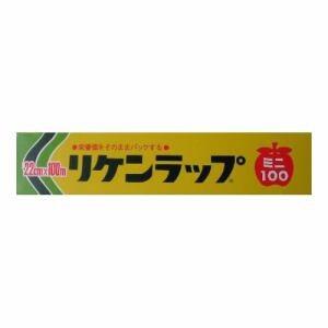 リケンファブロ リケンラップ ミニ 100 22cm×100m