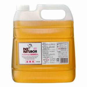 太陽油脂 パックスナチュロン 洗濯用液体石けん 詰替用 4L