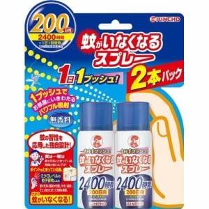 大日本除虫菊 蚊がいなくなるスプレー 200日 無香料 45ml×2本