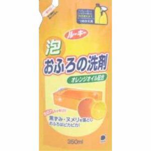 第一石鹸 ルーキー 泡おふろの洗剤 詰替用 350ml