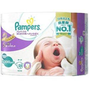 P&G パンパース マイクロ 新生児用小さめ 24枚入