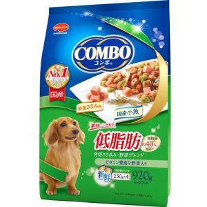 日本ペットフード  コンボ ドッグ 低脂肪 角切りササミ・野菜ブレンド  920g