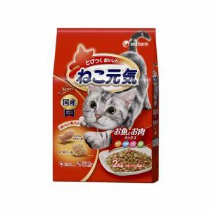 ユニ・チャーム  ねこ元気おいしさバランス全猫用 お魚とお肉ミックス 野菜・白身魚入り  2.0kg