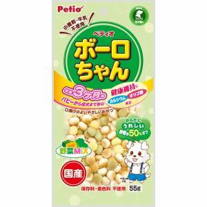 ペティオ  体にうれしいボーロちゃん野菜Mix  55g