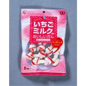 アイリスオーヤマ OG-8S いちごミルク味のおいしいガム  8個入り