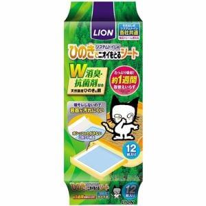 ライオン商事  ペットキレイシステムトイレ用 ひのきでニオイをとるシート  12枚