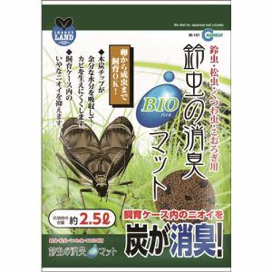 マルカン M‐101  鈴虫の消臭バイオマット  2.5L