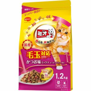 日本ペットフード  ミオドライミックス 毛玉対応かつお味  1.2kg