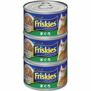 ネスレ日本  フリスキートール缶(青) まぐろ  155g×3P
