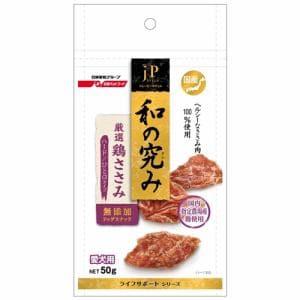 日清ペットフード  JPスタイル 和の究み 国産鶏ささみハード ひと口タイプ  50g