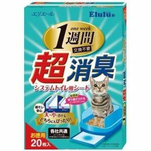 大王製紙  エルル超消臭システムトイレ用シート  20枚
