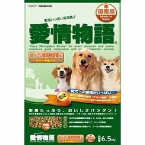イースター  愛情物語ビーフ&緑黄色野菜味  6.5kg