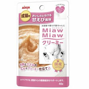 アイシア  MiawMiawクリーミーパウチ 甘えび風味  40g