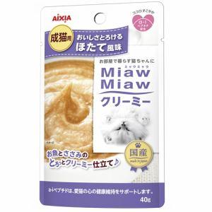 アイシア  MiawMiawクリーミーパウチ ほたて風味  40g
