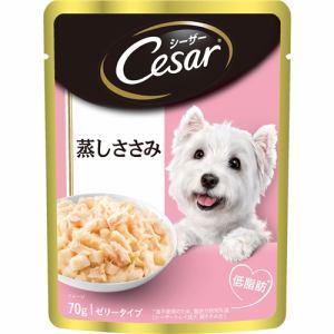 マースジャパンリミテッド CEP1  シーザー 蒸しささみ 成犬用/ゼリータイプささみ  70g