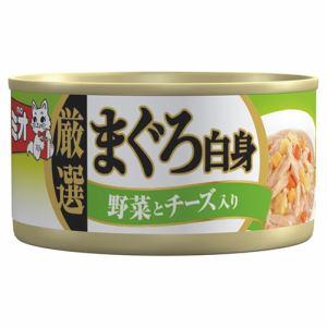 日本ペットフード  ミオ 厳選まぐろ白身 野菜とチーズ入り だし仕立て  80g