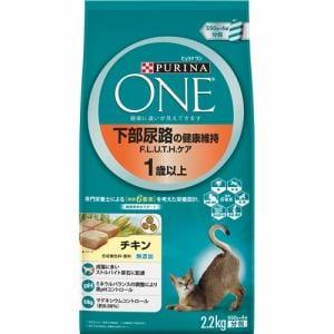 ネスレ日本  ピュリナワン キャット 下部尿路の健康維持F.L.U.T.H.ケア 1‐10歳 チキン  2.2kg