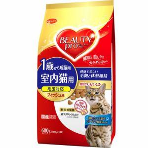 日本ペットフード  ビューティープロ キャット 成猫用  600g