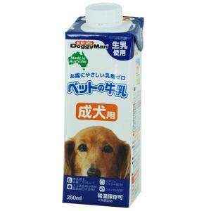 ドギーマンハヤシ ペットの牛乳成犬用 250ml