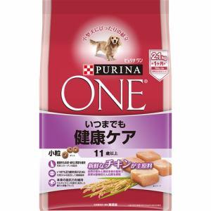ネスレ日本  ピュリナワン ドッグ 11歳以上 いつまでも健康ケア 小粒 チキン  2.1kg