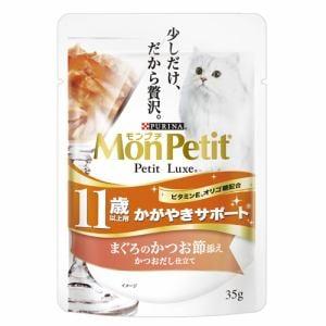 ネスレ日本  モンプチ プチリュクスパウチ 11歳以上用かがやきサポート まぐろのかつお節添え  35g