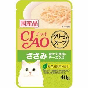 いなばペットフード  チャオスープクリームスープささみほたて貝柱・チーズ入り  40g