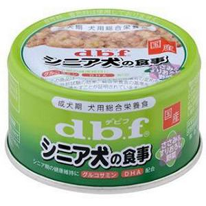 デビフペット シニア犬の食事 ささみ&すりおろし野菜 85g 総合栄養食 ドッグフード
