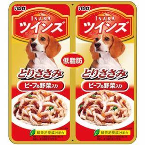 いなばペットフード  twins とりささみ&ビーフ・野菜入り TW‐01  40g×2