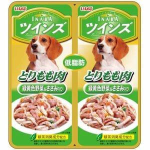 いなばペットフード  twins とりもも肉&緑黄色野菜・ささみ入り TW‐03  40g×2