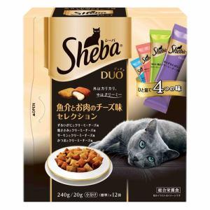 マースジャパンリミテッド SDU22  シーバデュオ 魚介とお肉のチーズ味セレクション  240g