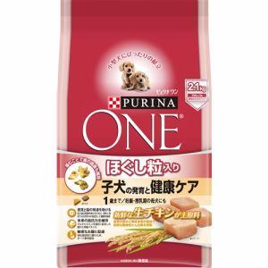 ネスレ日本  ピュリナワン ドッグ ほぐし粒入り 1歳まで 子犬の発育と健康ケア チキン  2.1kg