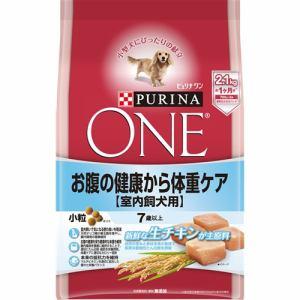 ネスレ日本 ピュリナワン ドッグ 7歳以上 室内飼犬用 お腹の健康から体重ケア 小粒 チキン 2.1kg