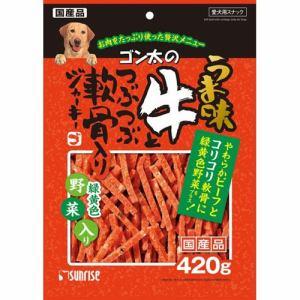 マルカン(サンライズ)  ゴン太のうま味牛とつぶつぶ軟骨入りジャーキー緑黄色野菜入り   420g